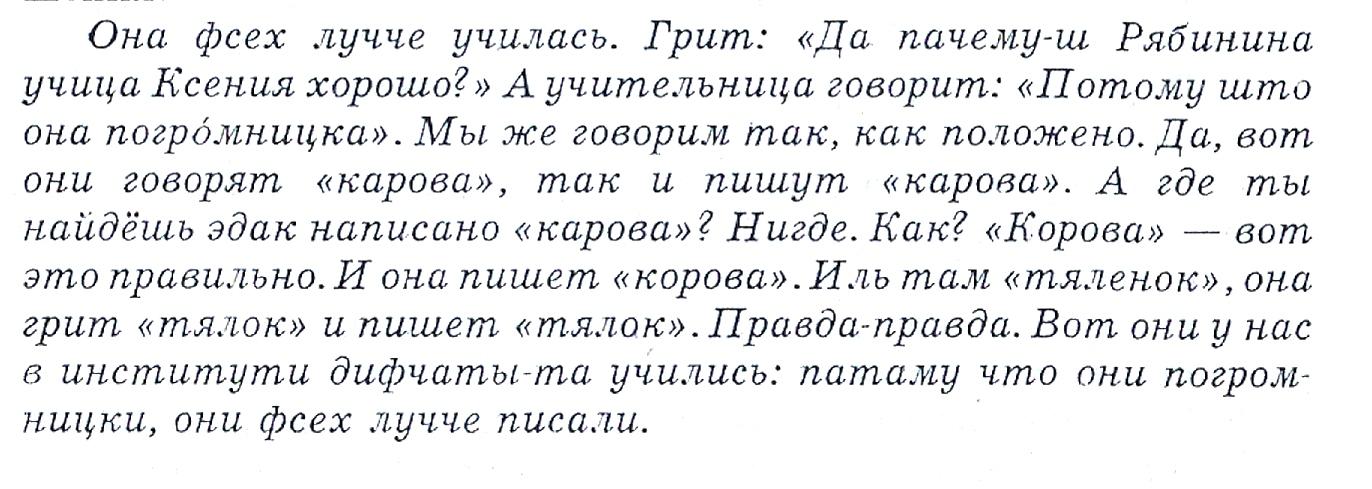 tekstc8.