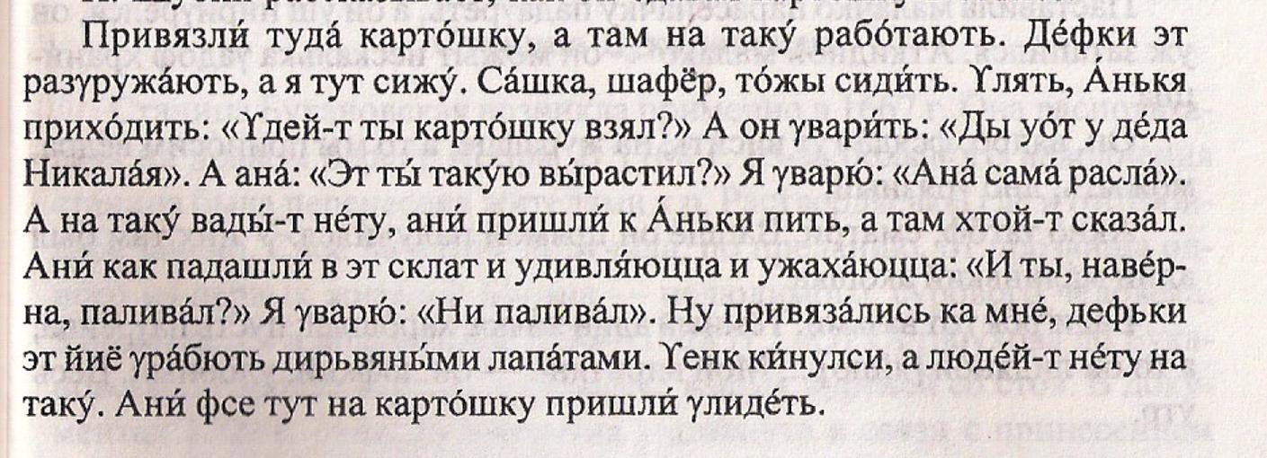 tekstd6.